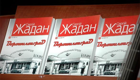 На Одеському кінофестивалі назвуть акторський склад фільму «Ворошиловград»