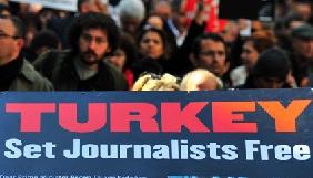 У Туреччині почався перший судовий процес над журналістами, звинуваченими у підтримці державного перевороту