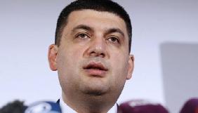Гройсман очікує, що фракції коаліції запропонують йому кандидатури на посади Стеця і Кутового