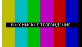 На Житомирщині СБУ заблокувала трансляцію заборонених російських телеканалів