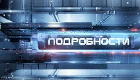 «Інтер» видав в ефір недостовірну інформації про українську лотерейну компанію – звернення
