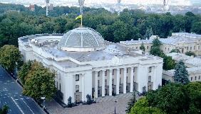 Рада підтримала внесення змін до Податкового та Митного кодексів щодо державної підтримки кінематографії (ДОПОВНЕНО)