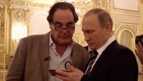 Прес-секретар Путіна заперечив, що президент видав відео атаки американських гелікоптерів за російський обстріл в Сирії