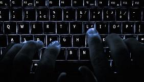 Хакери продають паролі від пошти британських міністрів і послів - The Times