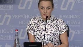 Заступниця Гужви повідомила про ймовірний продаж «Страни.ua»