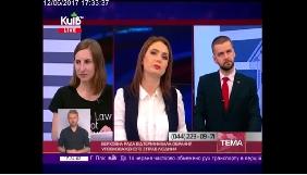 Квіточки, Поплавський і «Фрістайл»: усе, що варто знати про ТРК «Київ»