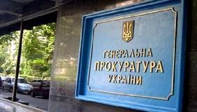 Опубліковано перші оперативні відео по справі головреда «Страна.ua» Ігоря Гужви