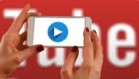 YouTube щомісяця відвідує 1,5 млрд користувачів