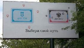 Фабрика втрачених смислів: як не треба розмовляти з Донбасом