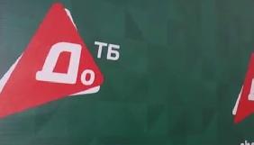 У Краматорську повідомлено про підозру чоловікові, який намагався вломитися на телеканал «ДоТеБе»