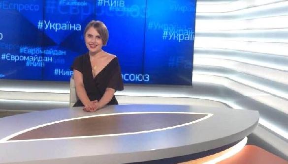 З «Еспресо» звільнилась ведуча Олена Міщенко