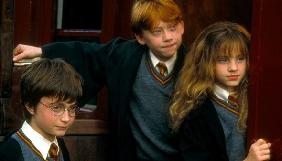 20 років тому вийшла перша книга з серії романів про Гаррі Поттера