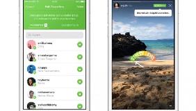Instagram запровадить розмежування публічних та особистих постів