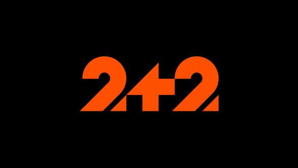 Канал «2+2» невдовзі змінить логотип