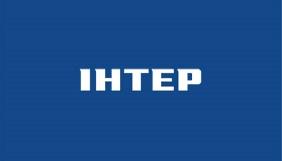 «Інтер» наголошує на незаконному відключенні каналу від мережі «Тріолана» та подає на провайдера до суду