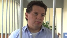 Роман Сущенко із зали суду подякував українцям за підтримку