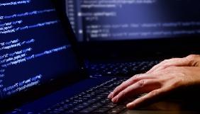 Кіберполіція взялася за вірус, який заблокував роботу українських медіа, сервісів і держструктур