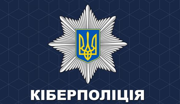 Кіберполіція України отримала 22 повідомлення про втручання вроботу комп'ютерних систем— Нацполіція