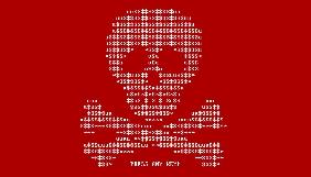 Petya чи NotPetya: експерти сперечаються, з яким вірусом пов'язана нова масована кібератака