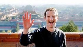 Число користувачів Facebook досягло двох мільярдів осіб