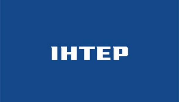Після вірусної атаки випуски новин на «Інтері» відновлено в звичайному хронометражі - Пилипець