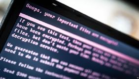 В ООН вважають, що гроші не були основним мотивом глобальної кібератаки