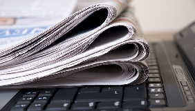 6 липня – круглий стіл «Регіональні медіа України. Виклики сьогодення: нові можливості чи криза виживання?»