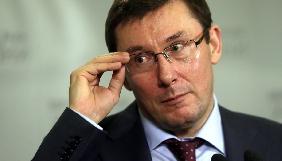 Луценко зізнався, що не спостерігає серйозного прогресу в розслідуванні вбивства Шеремета