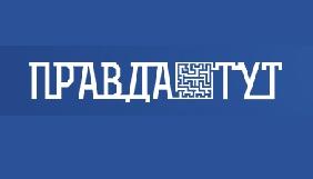 Програма Скрипіна починає виходити на каналі «ПравдаТУТ»