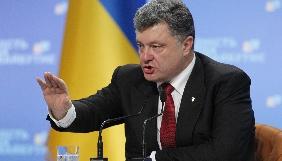 Підтримання петиції щодо розблокування «ВКонтакте» є неможливим – Порошенко