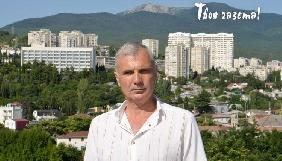 У Криму 5 липня суд розгляне апеляцію на арешт алуштинського журналіста Назімова – адвокат