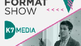 K7 Media представит эксклюзивную презентацию в рамках Kyiv media week 2017
