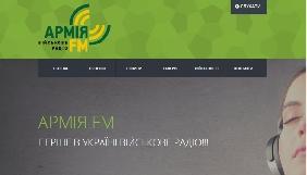 У радіостанції «Армія FM» з'явився сайт