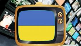 Майже половина респондентів підтримують мовні квоти на телебаченні – дослідження