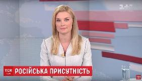 Канали Коломойського та Ахметова обмінялися докорами. Моніторинг теленовин за 19–25 червня 2017 року
