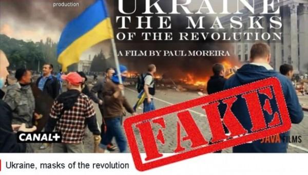 Рішення суду: Французький фільм «Маски Революції» показав правду про держпереворот вУкраїні