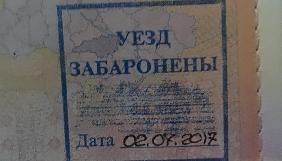 Українській журналістці заборонили в'їзд до Білорусі через вимогу Росії