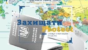 Затримання українського вояка в Італії перебуває на особливому контролі - МЗС