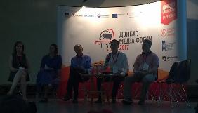 На «Донбас Медіа Форум-2017» журналісти й експерти говорили, як зупинити ідеологізацію ЗМІ