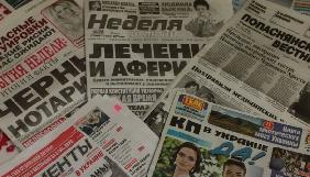 Дві реальності Донбасу