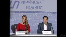Гужва каже, що СБУ викликала журналістів «Страна.ua» на допит за новим провадженням