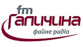 Звільнилась директор «FM Галичина» Олександра Гнатик, яка мала конфлікт з колегами