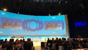 За офіційне членство НСТУ в Європейській спілці мовників проголосували 56 країн
