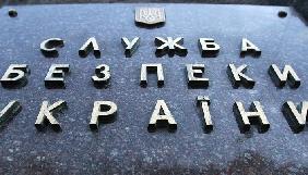 СБУ оголосила в розшук журналіста Чаленка