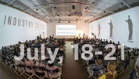 18 - 21 липня - Film Industry Office в рамках 8-го Одеського кінофестивалю