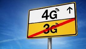 Кабмін схвалив умови запровадження 4G - початкова вартість ліцензій близько 6,3 млрд грн