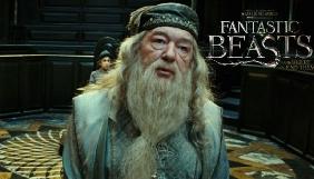 Студія Warner Bros. розкрила сюжет продовження фільму «Фантастичні звірі і де їх шукати»