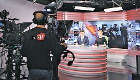 Телеканал ATR шукає ведучих новин