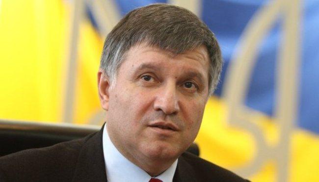 Кіберполіція відвернула другу кібератаку Petya.А – Аваков