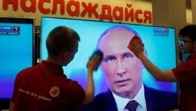 Перед Самітом Великої двадцятки у Гамбурзі для Путіна готують фейкові козирі проти України – InformNapalm